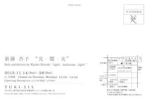 SKM_C364e15101615160_0001
