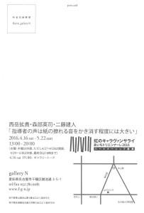 SKM_C364e16041110321_0001