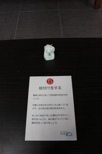 IMG_6039縮小
