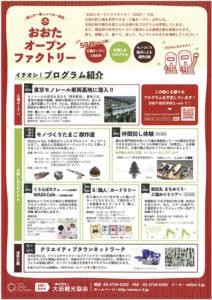 KM_C364e-20171010100306