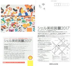 KM_C364e-20171130104217