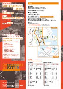 shinikebana2
