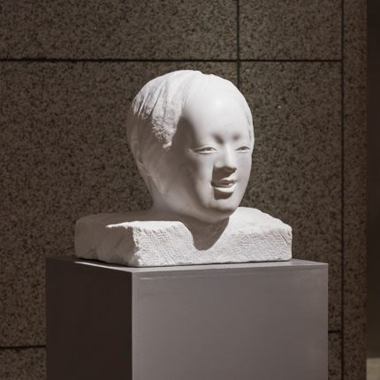 Mask, 2018, Marble, H33×W30×D34cm Photo: Fumihito Nagai © COMITÉ COLBERT JAPAN